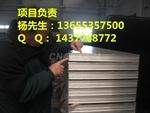 铝托盘型材焊接铝合金框架焊接