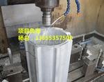 电机铝壳型材焊接加工