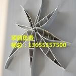风机铝型材垂直轴风机铝型材