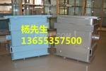 铝材箱体焊接+专业铝箱体焊接加工
