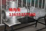 焊接铝型材框架 焊接铝材质量一流