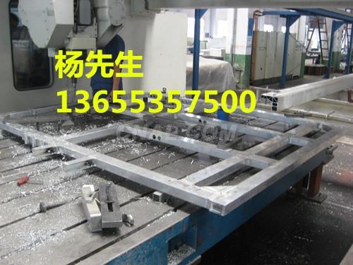 國內最大鋁型材焊接鋁材加工基地