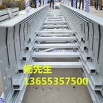 鋁梯加工鋁搬家梯焊接鋁梯加工