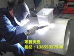 工业铝型材焊接加工+铝焊接制造