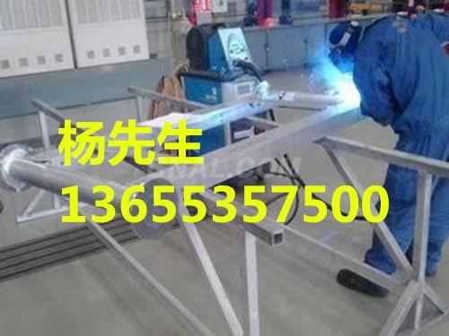 百斯特鋁業-做最好鋁型材焊接制造