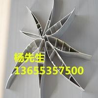 中空鋁合金風機葉片雙翼鋁風葉