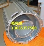 電機鋁基座擠壓鋁基座型材鋁焊接