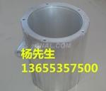 水冷电机铝壳|水冷铝基座|水冷铝壳