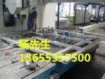 大型鋁平臺焊接鋁合金平臺焊接公司