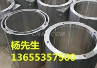 鋁殼焊接鋁合金殼體焊接鋁外殼型材