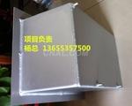 铝箱+铝合金箱体焊接+铝体焊接