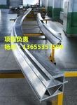 铝型材拉弯+铝型材折弯加工
