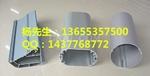 鋁管焊接+專業鋁管焊接加工