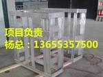 铝合金框架型材焊接后变形量强度