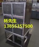 大截面鋁框架焊接加工鋁材焊接