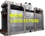 铝箱+铝合金箱体+铝箱体焊接