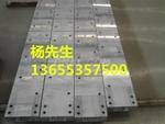 鋁排結構型材框架焊接+鋁框架焊接