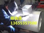 鋁合金套筒焊接+鋁筒結構腔體焊接