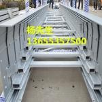 鋁梯結構型材焊接+鋁梯支架焊接