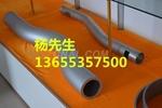 铝合金复杂异型材折弯+铝材拉弯
