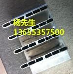 冷冻板铝型材焊接+制冷精密铝加工