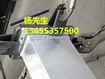 電力鋁型材焊接導電鋁材型材