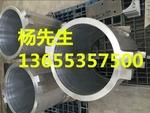铝壳焊接铝合金框架壳焊接水冷铝壳