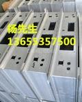 铝合金电池箱焊接拉伸铝箱型材