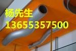 铝材弯曲加工铝型材弯曲加工