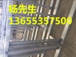 金牌铝框架铝材焊接合金框架焊接