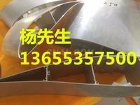 機翼型風葉鋁型材冷卻塔風機鋁材