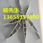 铝风叶铝合金风叶中空双翼型材