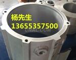 电机铝基座水冷电机铝合金基座铝壳