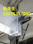 铝方管焊接,铝合金框架方管焊接