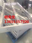 挤压铝材焊接、拉伸铝型材框架焊接