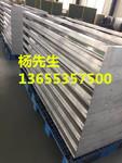 鋁骨架焊接、鋁合金骨架型材焊接