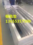 专业铝焊接、铝材专业焊接加工公司