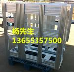 铝合金箱式框架焊接铝材支撑框架