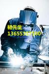 鋁型材焊接密封檢測精密鋁材焊接