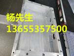 鋁合金電池箱焊接鋁箱擠壓型材拼焊