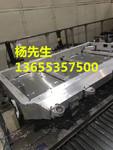 鋁合金電池箱型材焊接擠壓電池箱