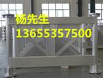 鋁型材框架焊接鋁材焊接批發震撼價