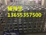 【铝框架焊接+铝材框架焊接精品】
