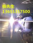 【专业铝型材焊接13655357500】