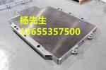 鋁型材鋁合金鋁托盤框架焊接加工