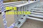 铝型材铝合金铝梯结构框架焊接加工