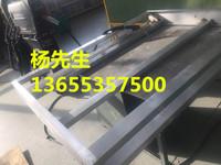 军品铝方管骨架焊接铝型材方管焊接