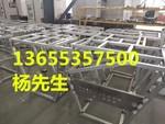 铝型材结构铝框架焊接_合格供应商