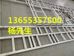 铝梯臂底座焊接+铝梯底座焊接