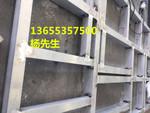 铝平台焊接铝合金平台型材焊接公司